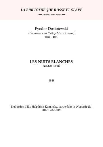 les-nuits-blanches-de-fiodor-dostoievski
