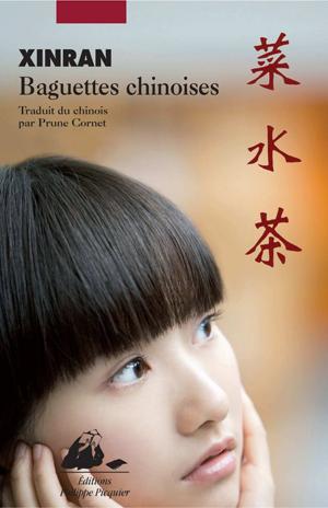 Baguettes chinoises de Xinran 2