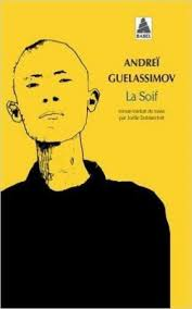 La soif de Andreï Guelassimov